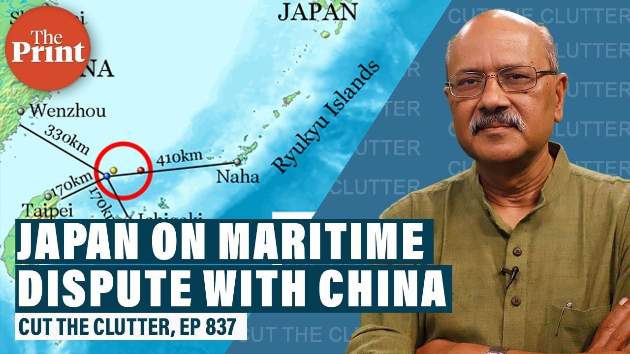 Download East China Sea in focus as Japan speaks up on islands dispute & new look at 'Clash of Civilisations'