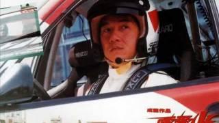 Jackie Chan (Джеки Чан).wmv