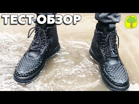 5f585ec2 4000 километров в Nike Lunar Force Duckboot 17. Тест обзор лучшие кроссовки  на зиму 2018? Lishop - YouTube
