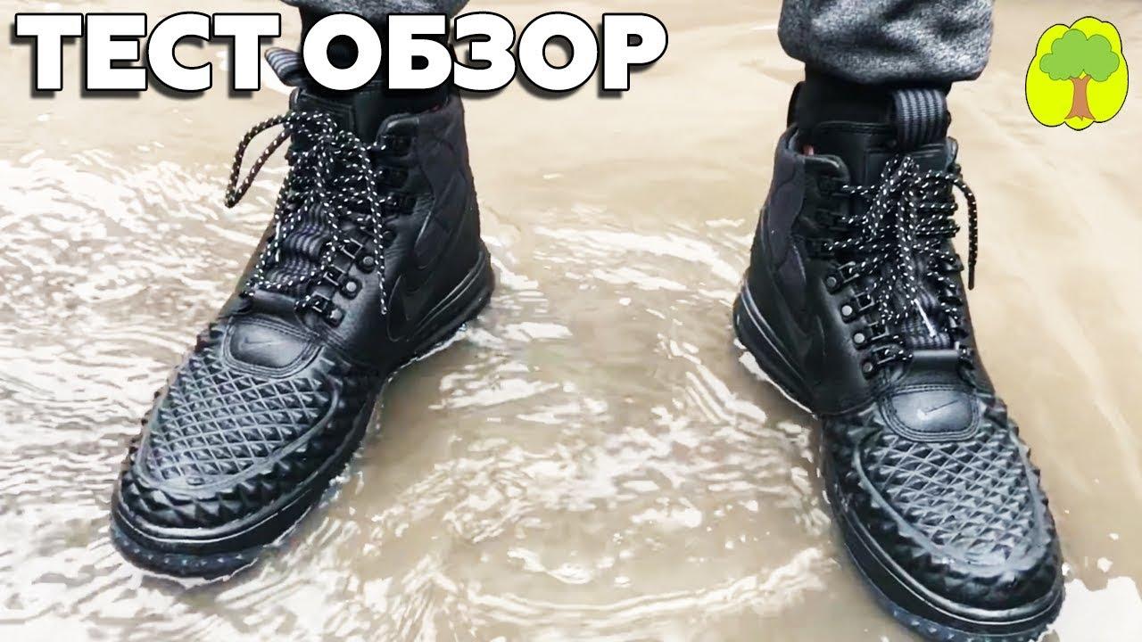 classic fit 2b23e f8b28 4000 километров в Nike Lunar Force Duckboot 17. Тест обзор лучшие кроссовки  на зиму 2018? Lishop