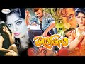Sakib Khan new Bangla Action Movie I Uttejito  উত্তেজিত l Shakib Khan l Shimla l Amin Khan l Mousumi