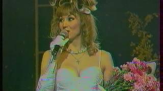 Маша Распутина. Драгоценная тайна (концерт, Санкт-Петербург, 1996 год)(Маша Распутина в концертной программе