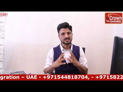Benefits For UAE Residency Or ID
