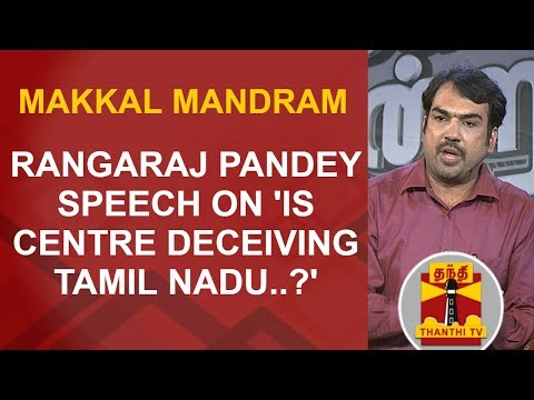 Rangaraj Pandey Speech on 'Is Centre Deceiving Tamil Nadu..?' | Makkal Mandram | Thanthi TV