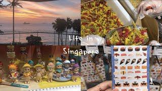 ENG)싱가포르 먹방 일상 :: 중국집 맛집. 일본잡화…