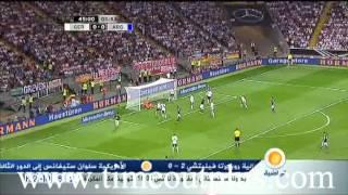 اهداف وملخص مباراة الارجنتين والمانيا الودية