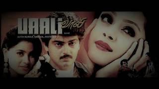 Vaali Movie Theme music Part 1 - Thala Ajith, Simran, Jyothika