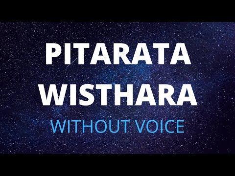 pitarata-wisthara-mewwa-sinhala-karaoke-track-without-voice-|-jaya-sri