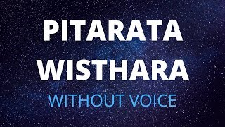 pitarata-wisthara-song-track-without-voice