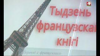 видео В библиотеке им. М.Грушевского одесские пенсионеры изучают украинский язык