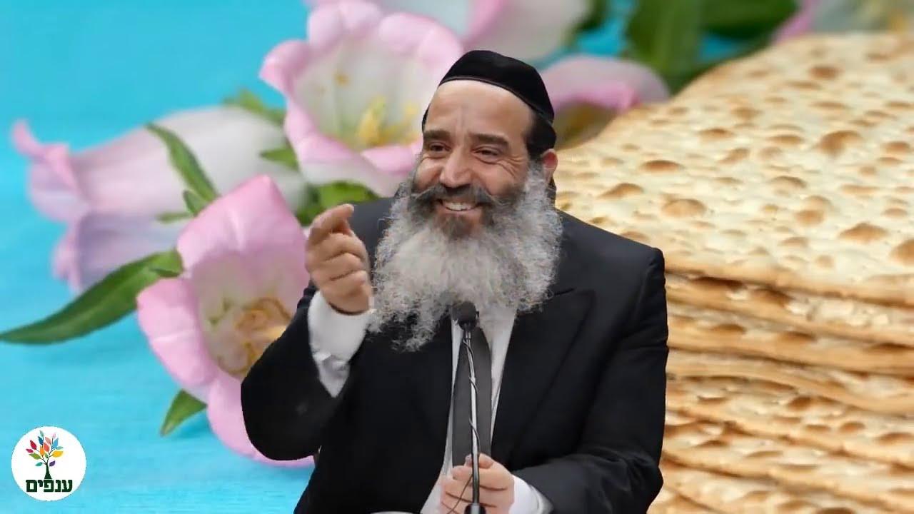 פסח הרב פנגר יצחק - הרצאה ברמה גבוהה על פסח 2 HD עם בדיחות וצחוקים הרב יצחק פנגר חובה לצפות!
