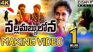 Nalla Mabbulona Chandamama - DjSong    Making Video    Lucky Hema    Nava Sandeep    Djshiva Vangoor