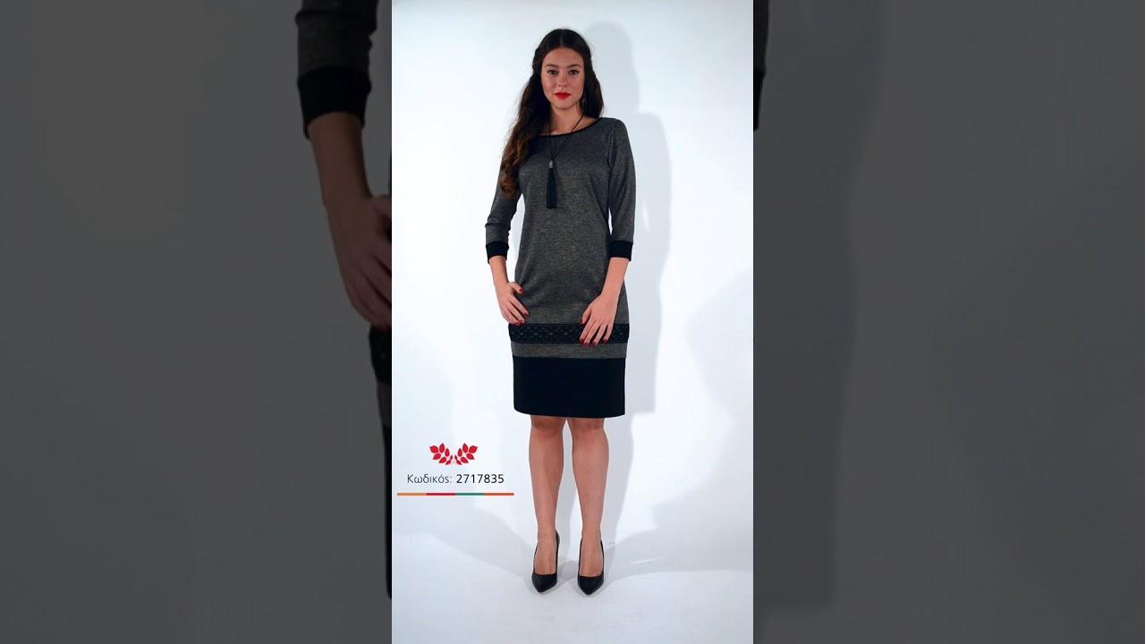 Κομψό φορεμα με κολιέ - Γυναικεία Ρούχα 844257d5792