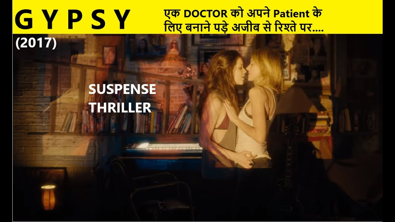 Download Gypsy (2017) Season 1 Ep-1 Explained in Hindi   Web Series Story Xpert