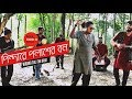 Pindare Polasher Bon ( New Version ) ft. Wrong Tuli Band | Jhumur Song | Folk Studio Bangla 2018