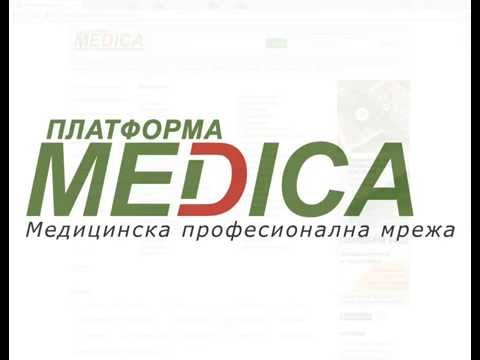 Центр ЭКО - клиника лечения бесплодия и репродукции