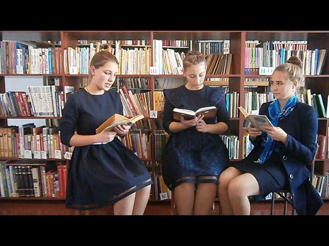 Изображение предпросмотра прочтения – «Водинская ООШ ,9 класс» читают произведение «Ася» И.С.Тургенева