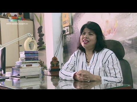 Madhumita Saikia - A Woman Entreprenuer    MyGov Assam
