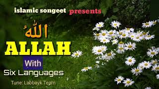 ALLAHU ALLAH_ with lyrics by Labbayk