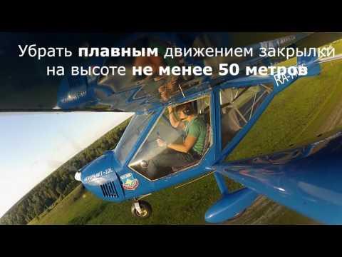 А-22 Осмотр самолета