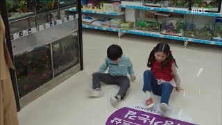 [My Secret Terrius] EP10 Twins laid on the floor of the mart ..., 내 뒤에 테리우스20181010