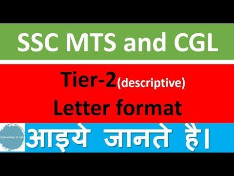 how to write a descriptive letter