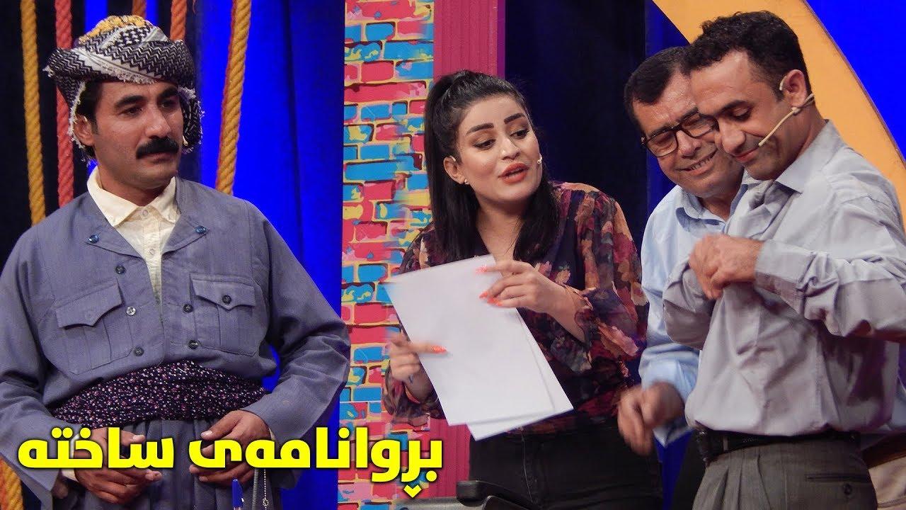 Bazmi Bazmi Alqay 68 - Part1
