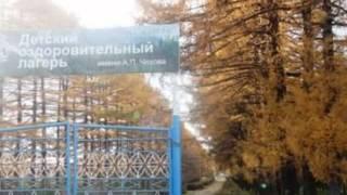 продается дом в Альшеевском районе 160 км от Уфы