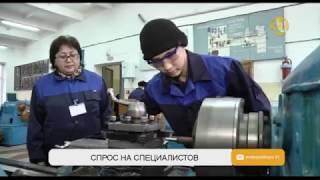 Аналитики составили рейтинг самых невостребованных профессий в Казахстане