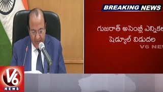 EC Releases Schedule For Gujarat Assembly Elections || V6 News