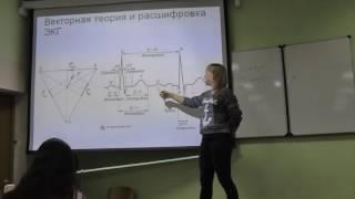 2016-12-08 Физиология человека и животных лекция 2 - Зыбина А.М.