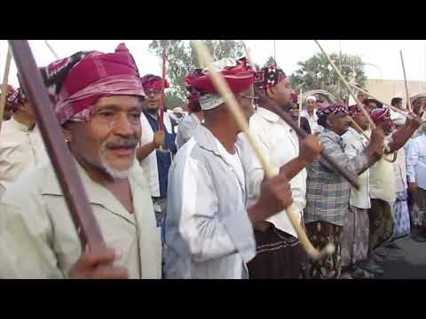 Traditional Yemen song/ Editor