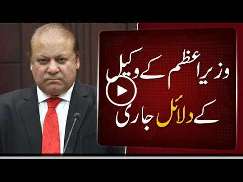 Panama JIT report: Sharif family's lawyer starts arguments in SC