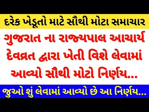 Information about peanuts and cotton crops prices in Gujarat marketing yard means APMC yard , gsjidh
