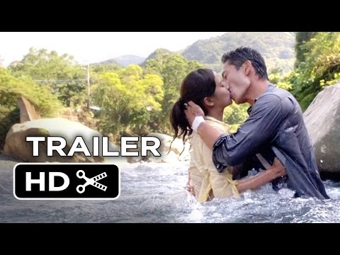 Los Angeles Asian Pacific Film Festival Official Trailer 1 (2014) HD