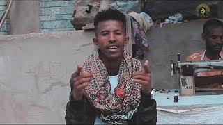 Nonstop New Ethiopian Tigrigna Music 2019 (Official Video)