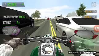 {Первое видео}Как быстро набрать очки в игре Traffic Racer?
