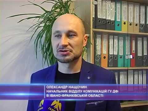 День відкритих дверей  в ГУ ДФС в Івано-Франківській області
