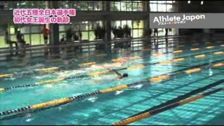 黒須成美 Narumi.Kurosu 近代五種 2010全日本選手権 2/3