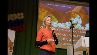 Конференция 2017.10.25 Доклад Николаевой Любовь Викторовны