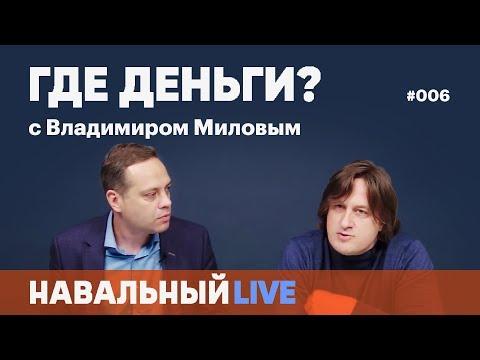 бизнесмен из москвы желает познакомиться