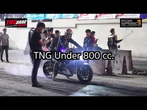 Under 800cc TNG Drag Racing 2016 Super Bike 23 กรกฏาคม 2559
