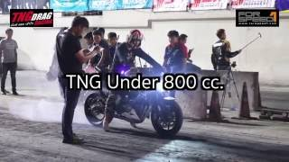 Under 800cc TNG Drag Racing 2016 Super Bike 23 กรกฏาคม 2559