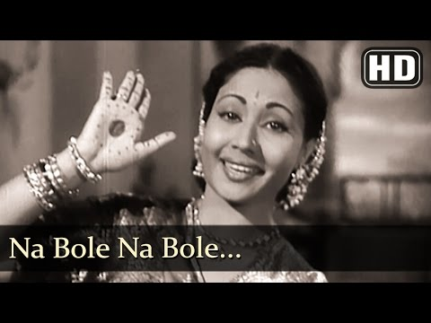 Na Bole Na Bole Na Bole Re (HD) - Azaad Songs - Meena Kumari - Filmigaane