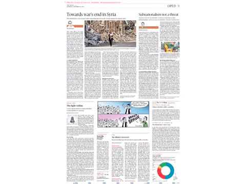 14 September 2017 The Hindu by La Excellence IAS   INSIGHTS IAS