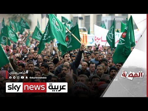كيف تاجر الإخوان بالقضية الفلسطينية؟ | #القصة