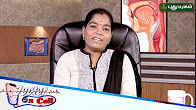 Doctor On Call 10-07-17 Puthuyugam TV Show Online