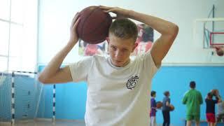 Физкультура  Выпуск №5  Баскетбол