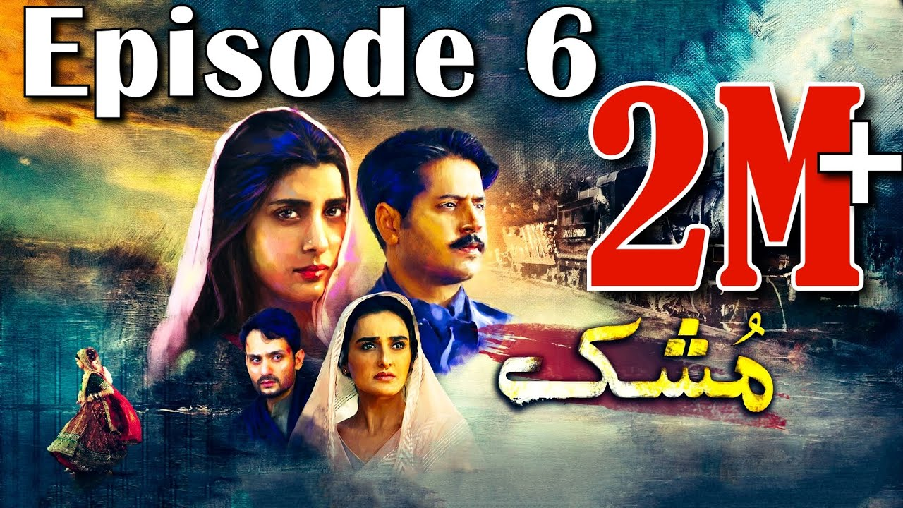 Download Mushk | Episode #06 | 21 September 2020 | An Exclusive Presentation by MD Productions