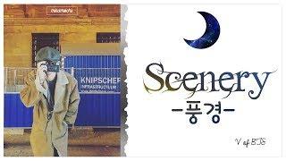 V of BTS - 'Scenery' (풍경) Lyrics [Han_Rom_Eng] | minamochi